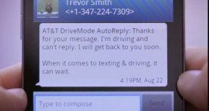 att 300x160 Texting and Driving? Phone Apps to Help You Reconsider